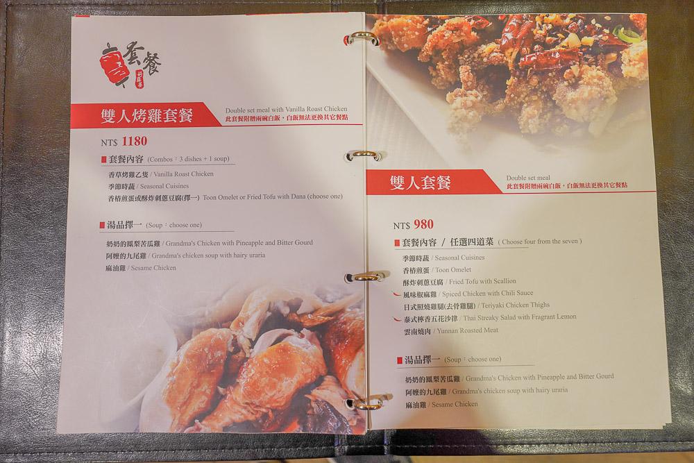清境好雞婆土雞城餐廳  清境美食,唯美紅燈籠廊道,獨立木屋包廂,建議先預訂烤雞免得向隅