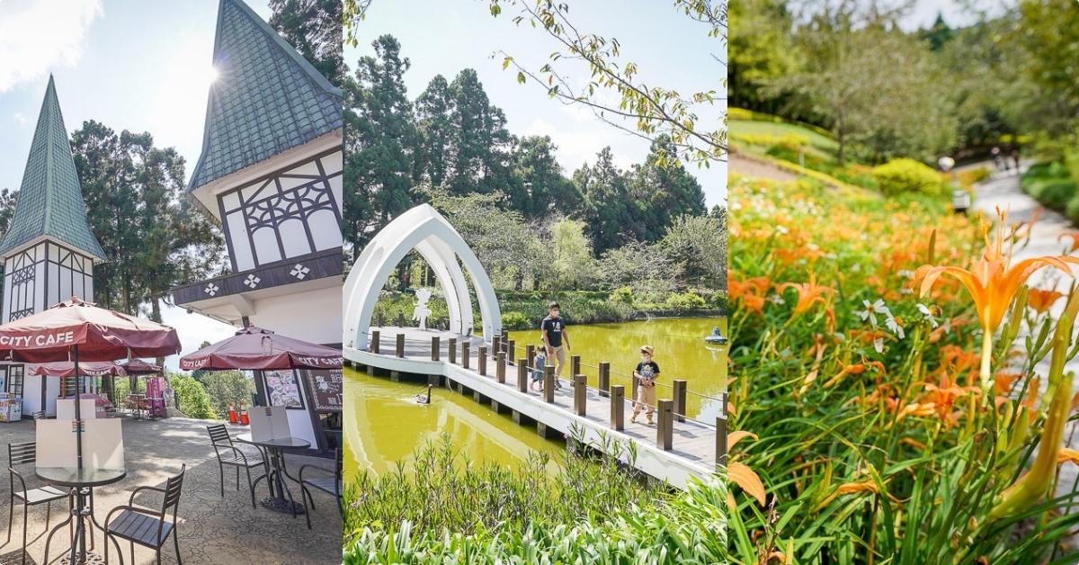 即時熱門文章:南投景點》清境農場小瑞士花園:浪漫水舞秀、夢幻水上教堂、森林環湖步道、優惠票卷資訊、金針花毯