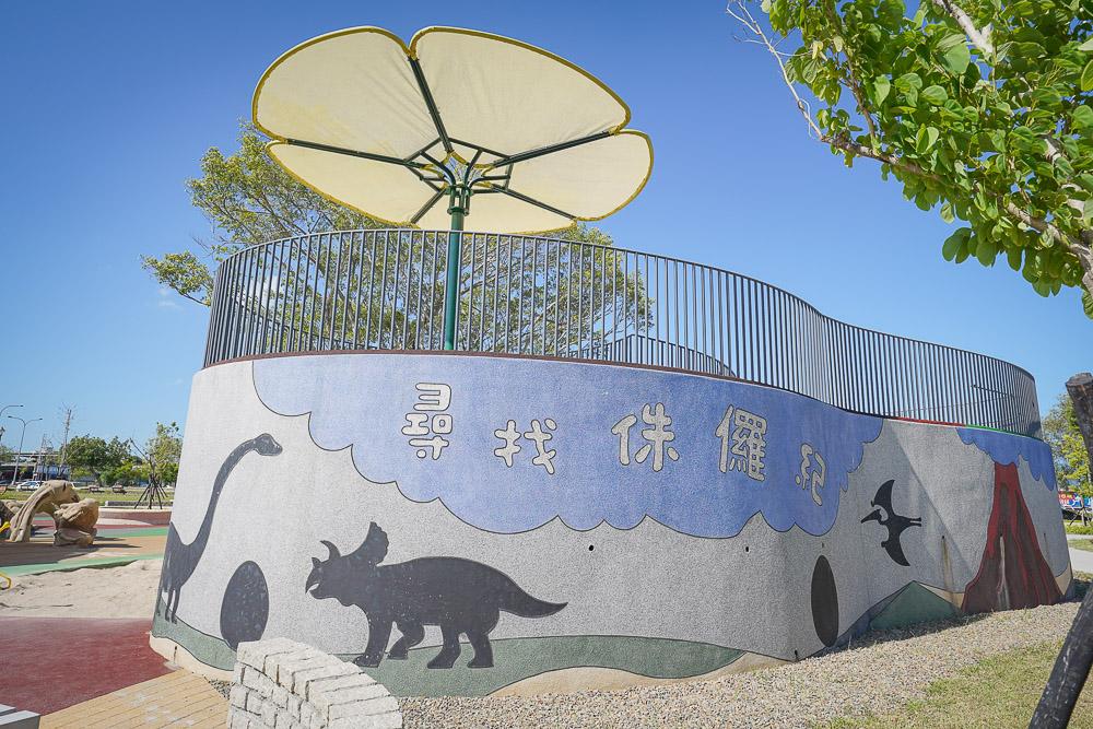 北投恐龍公園》北投福星公園,免費玩侏羅紀恐龍主題特色公園,八大主題沈船化石沙坑火山地景