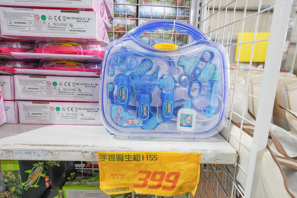 大甲玩具批發》佳昇玩具批發:300坪超大玩具批發專賣店,不用會費就可以享有玩具批發價,交換禮物推薦!