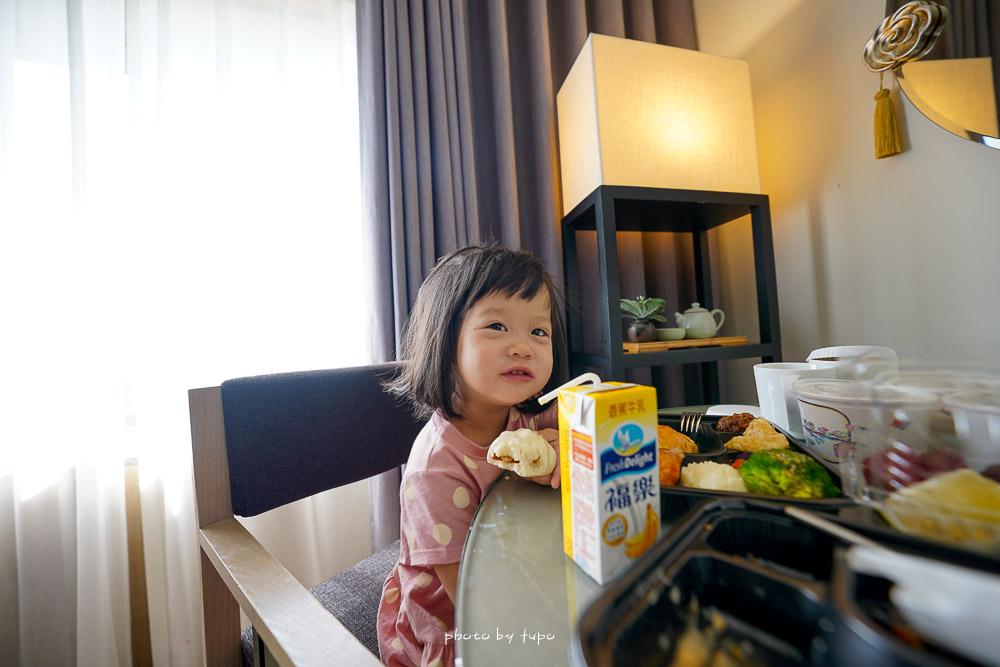 彰化住宿》鹿港永樂酒店,三輪車導覽,鹿港老街住宿,鹿港小吃早餐饗宴