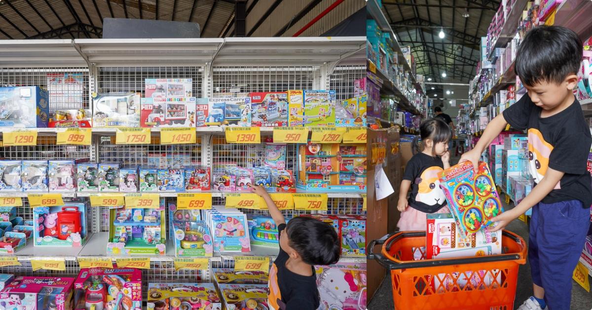 即時熱門文章:大甲玩具批發》佳昇玩具批發:300坪超大玩具批發專賣店,不用會費就可以享有玩具批發價,交換禮物推薦!